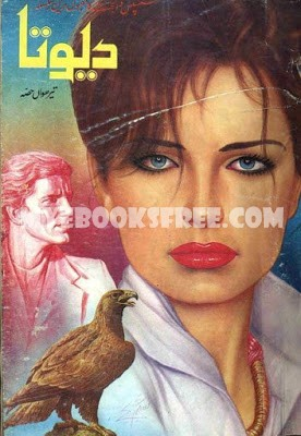 Devata by Mohiuddin Nawab Complete Urdu Novel Download