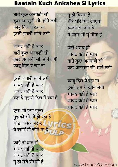 Baatein Kuch Ankahee Si Lyrics - Life in A Metro