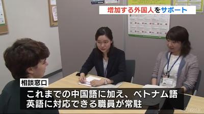 Tỉnh Kumamoto thành lập Trung tâm hỗ trợ lao động người nước ngoài bằng các ngôn ngữ khác nhau