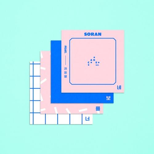 SORAN – Falling In Love (feat. 10cm) – Single