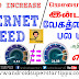 HOW TO INCREASE MOBILE INTERNET WITH HIGH  | ANDROID TAMIL