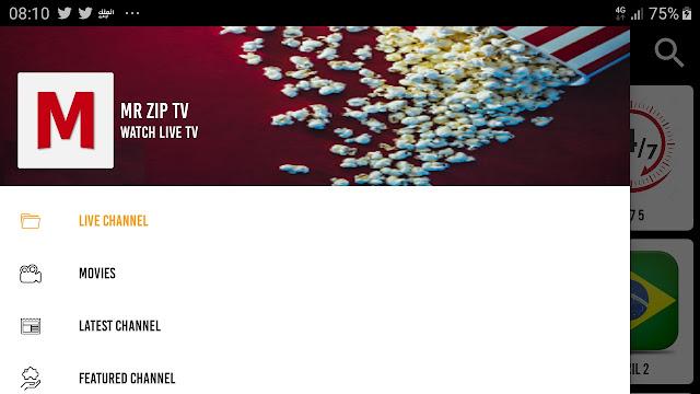 تحميل تطبيق MRZ IPTV APK مع مشغل LUDIO PLAYER لمشاهدة الاف القنوات و الاستمتاع بالمشاهدة
