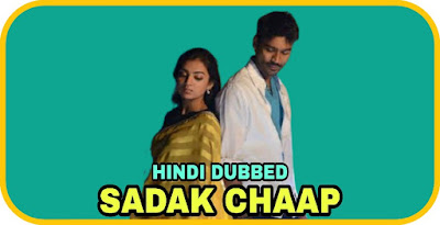 Sadak Chaap Hindi Dubbed Movie