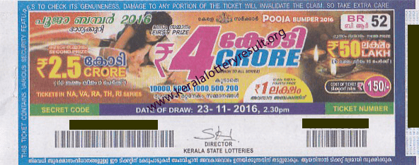 Pooja Bumper 2016 BR-52 Lottery Prize Structure and Results