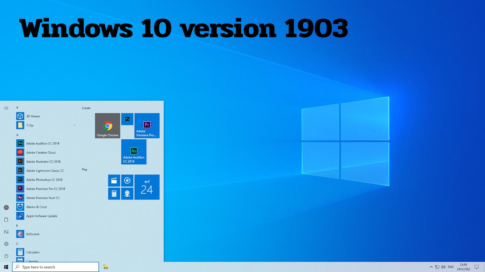 Windows 10 Pro 1903 ตัวเต็ม ถาวร | ไฟล์เดียว ISO พฤษภาคม
