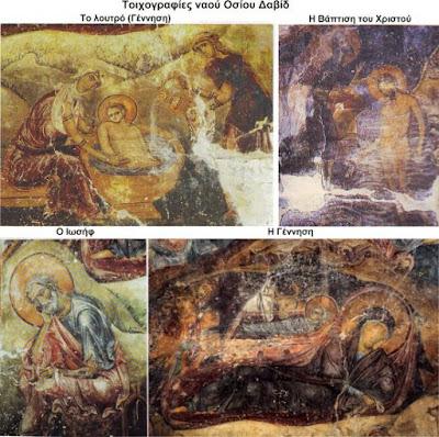 Η μονή του Οσίου Δαβίδ στη Θεσσαλονίκη