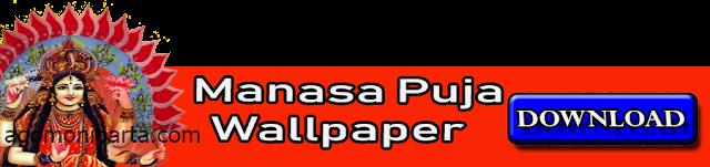 Manasa Puja wallpaper