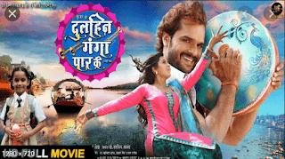 khesari lal comedy