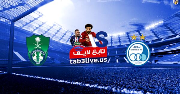 مشاهدة مباراة الأهلي السعودي واستقلال طهران بث مباشر اليوم 2020/09/23  دوري أبطال آسيا