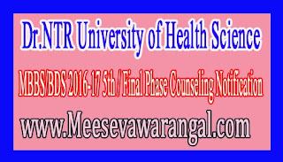 Dr.NTR University of Health Science MBBS/BDS 2016-17 5th / Final Phase Counseling Notification