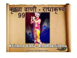 krishnavani radhakrishna-99