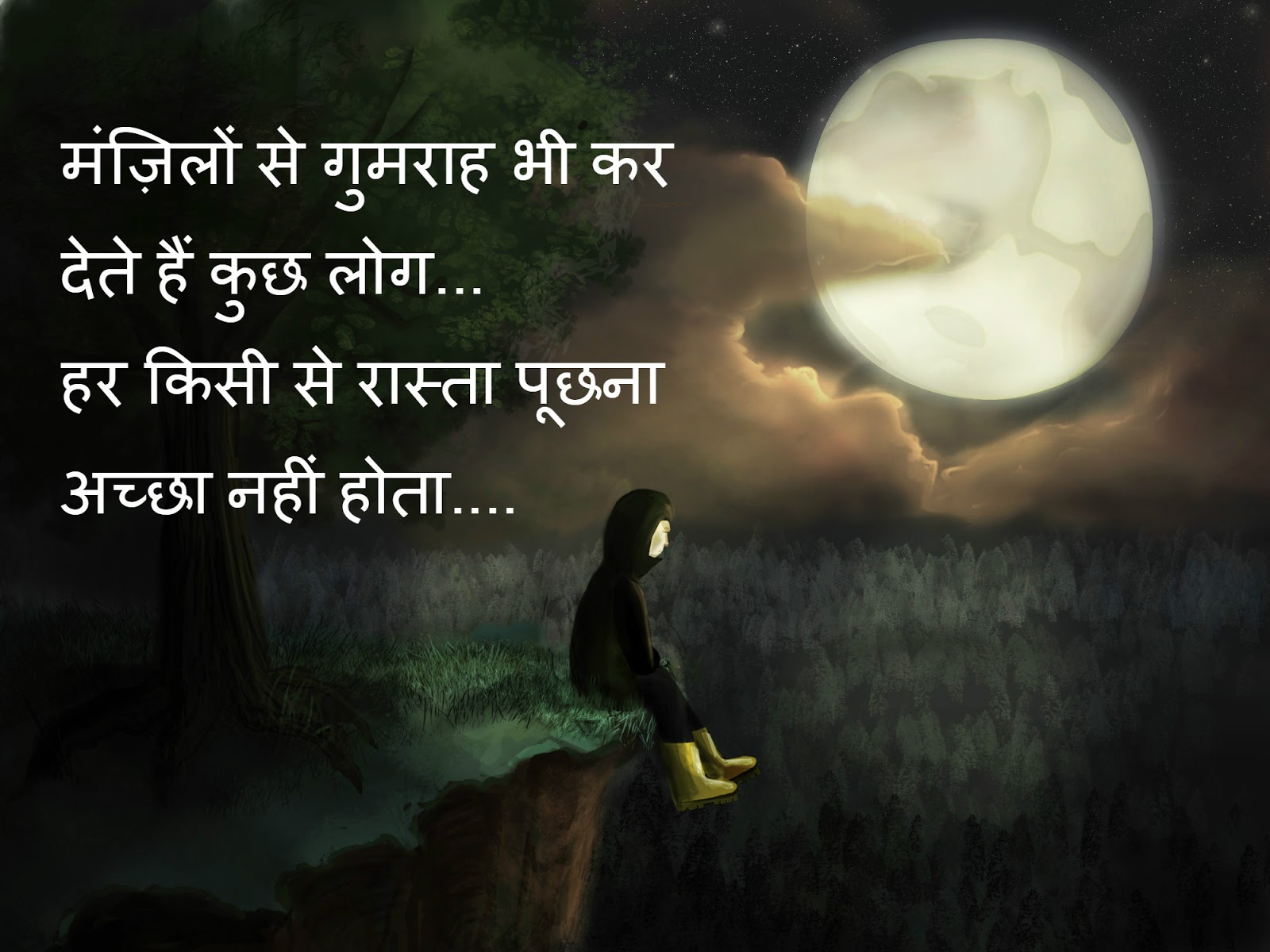 Wallpaper download love shayri - Love Shayari Images For Lovers 2016