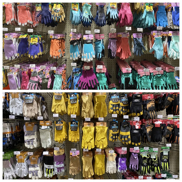 glove section at Menards