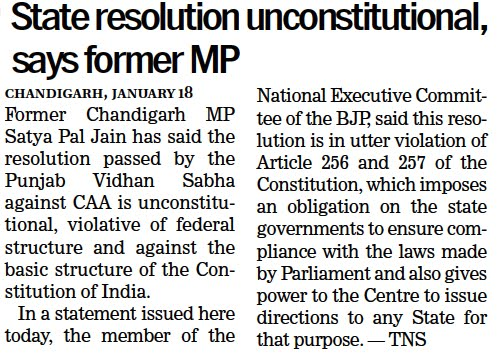 State resolution unconstitutional, says former MP Satya Pal Jain