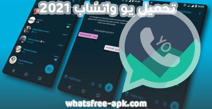 https://www.whatsfree-apk.com/2021/02/download-yowhatsapp-apk-2021.html