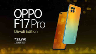 Oppo F11 pro Diwali edition : Two best gift in diwali offer edition