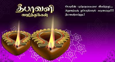 deepavali tamil wishes images