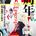 Yasuyuki Torikai lanzará un manga spin-off de la sexta película de K: Seven Stories