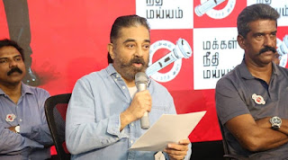 kamal-hasan-will-fight-154-seats