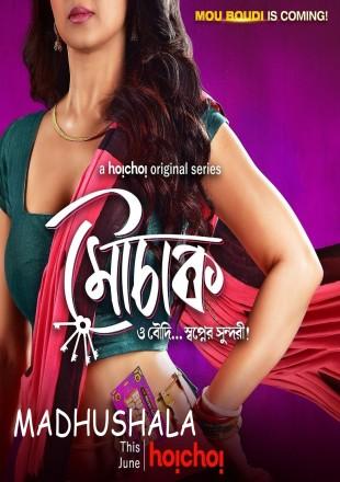 Madhushala 2021 (Season 1) All Episodes HDRip 720p