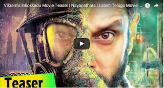 Vikram's Inkokkadu Movie Teaser  Nayanathara  Latest Telugu Movie Trailer...