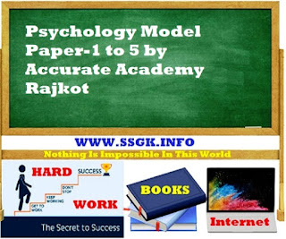 Psychology Model Paper 1 to 6 by Accurate Academy Rajkot