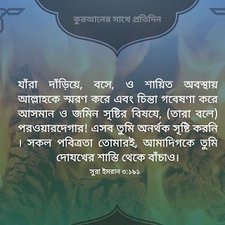 ইসলামিক লেখা  পিকচার  ২০২০