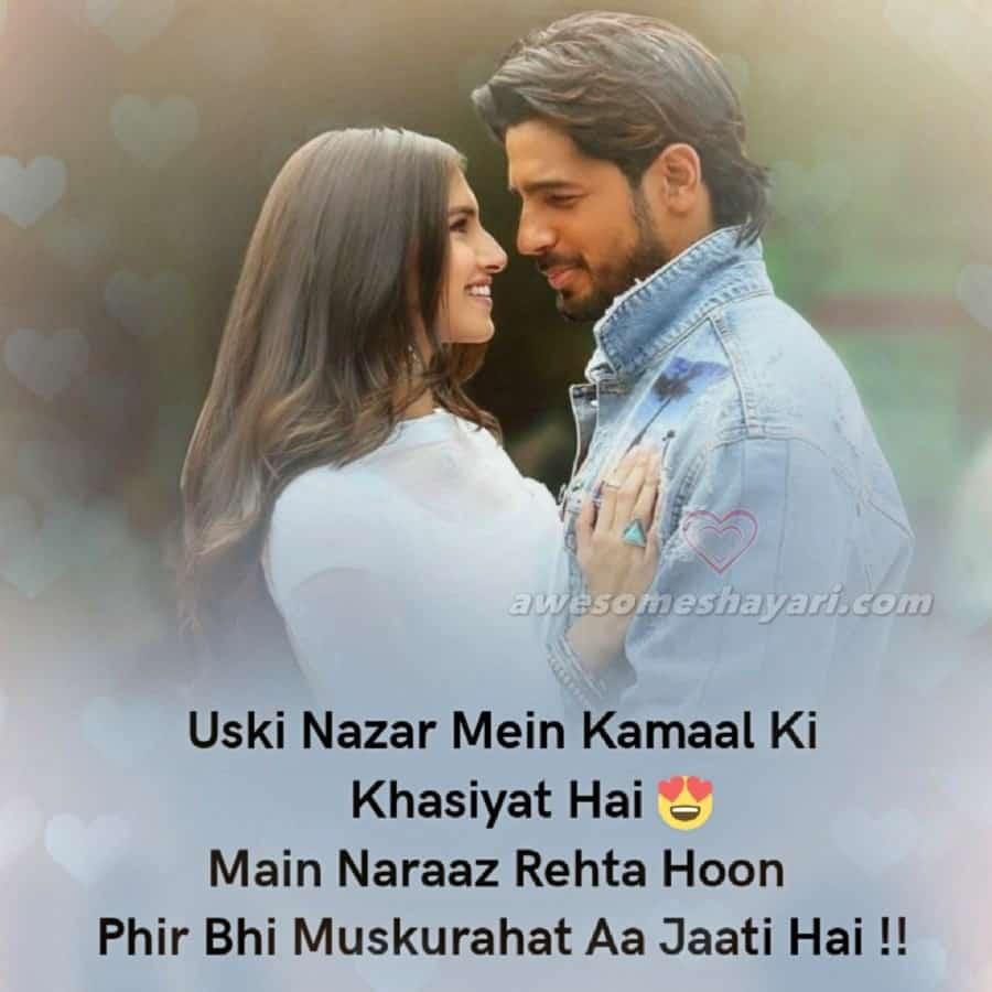 Uski Nazar Mein Shayari, उसकी नज़र में कमाल की खासियत है, Love Sad Shayari
