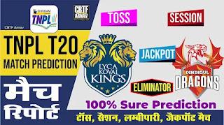 TNPL 2021 LKK vs DD TNPL T20 Eliminator Match 100% Sure Today Match Prediction Tips