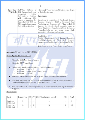 latest-govt-jobs-bharat-heavy-electricals-limited-bhel-recruitment-indiajoblive.com_page-0002