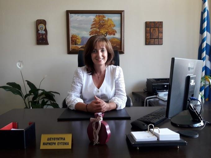ΜΗΝΥΜΑ της Δ/ντριας Β΄θμιας Εκπαίδευσης Φλώρινας προς του υποψηφίους των Πανελλαδικών εξετάσεων 2021