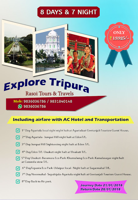 Tripura Package Tour From Kolkata