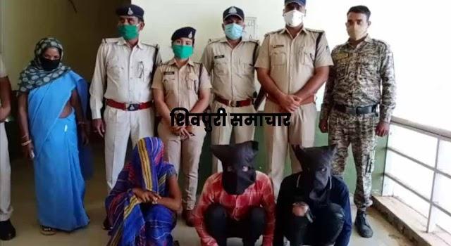 घर में घुसकर 70 हजार की नगदी लूटने बाले 3 लुटेरे गिरफ्तार, 2 अभी भी फरार - SHIVPURI NEWS