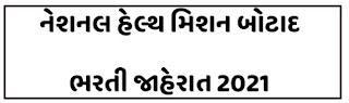https://www.bhaveshsuthar.in/2021/07/national-health-mission-nhm-botad.html