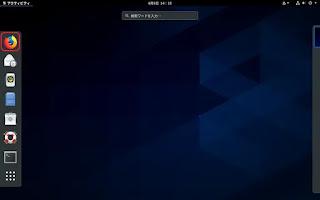 FireFox起動画面