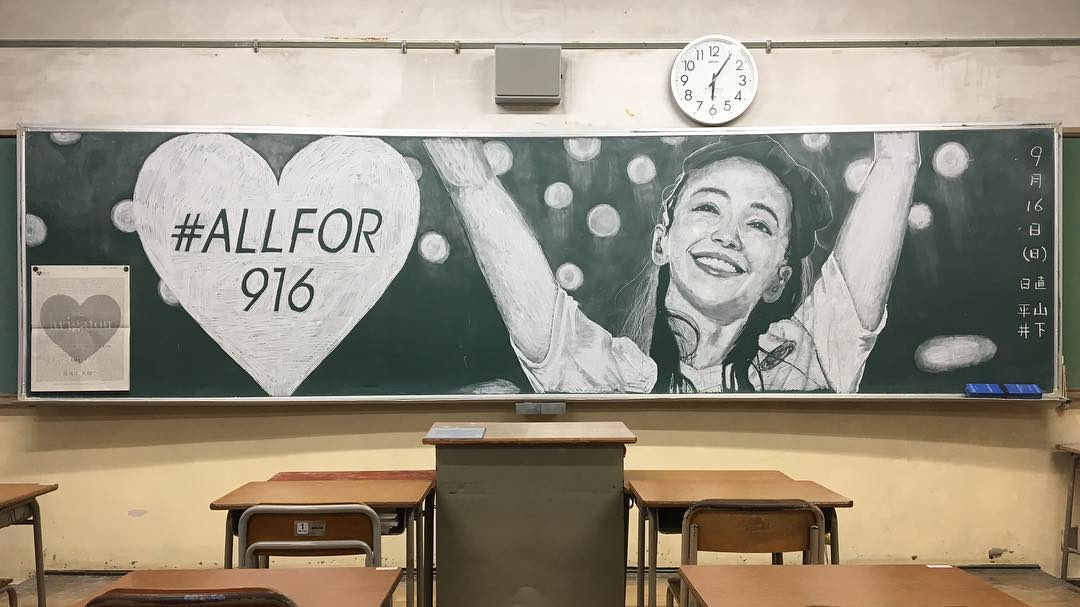 Amazing Cool Pictures   Most Amazing and Cool Photos of 2021: Hirotaka  Hamasaki - Chalkboard Drawing Turn into Art Painting