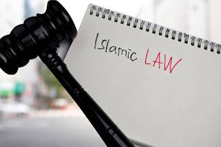 মুসলিম আইন, মুসলিম ল'