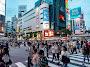 Rencana Liburan ke Jepang