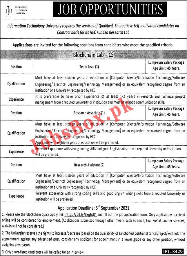 http://jobs.itu.edu.pk - ITU Lahore Information Technology University Jobs 2021 in Pakistan
