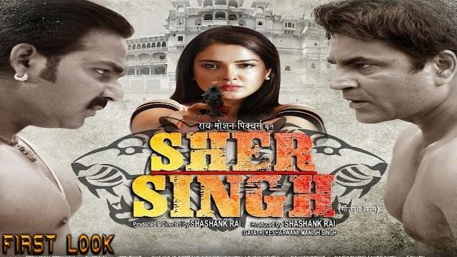 SHER SINGH