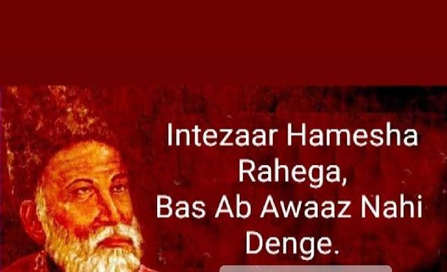 Latest Urdu Shayari On Love