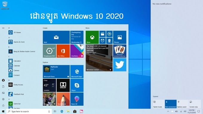 Windows 10 RS6 AIO v1909 Build 18363.592 January 2020