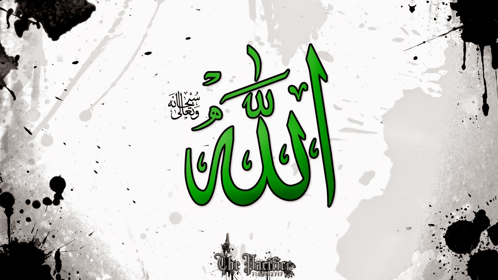 S Name Wallpaper Hd Download: Allinallwalls : ALLAH Name Desktop Wallpaper, Allah Hd