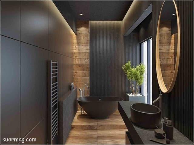 صور حمامات 4 | Bathroom Photos 4