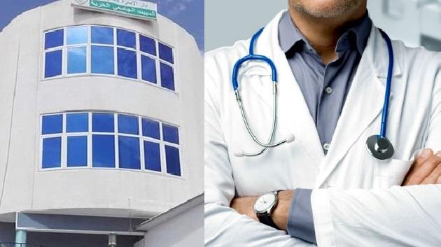 المهدية : تخصيص مبيت للطاقم الطبي