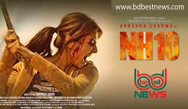 New Hindi movie NH10 | New Hindi Dubbed Full Movie 2020