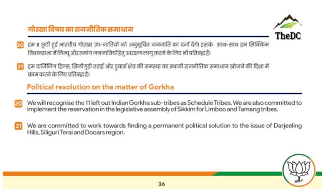 BJP Election Manifesto 2019 – sections relevant to Gorkhas and Darjeeling region