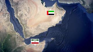 إقليم صوماليلاند في الصومال يوجه نكسة جديدة لأطماع الإمارات في القرن الإفريقي