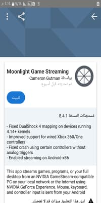 f droid, f-droid repository, best f-droid weather app, die besten f-droid apps