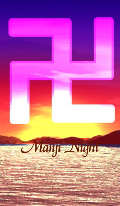MANJI Night 2